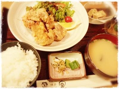 博多 魚宴